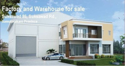 Factory and Warehouse for sale View1