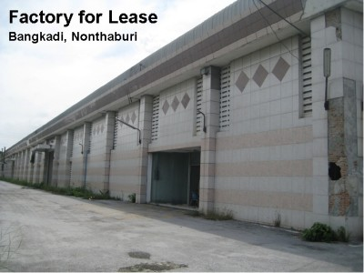 Factory for Lease View1