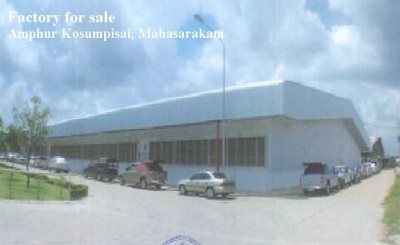Factory for sale View1