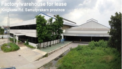 Factory/warehouse for lease View1