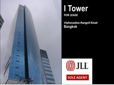 I Tower - Office For Lease View1