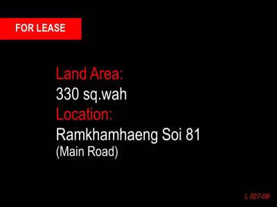 Land for sale: Ramkhamhaeng Road View1