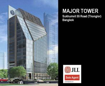 Major Tower - Office and Retail Space For Lease View1