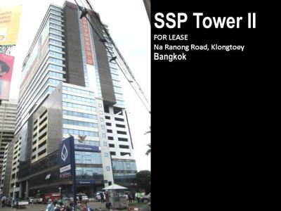 SSP Tower II View1