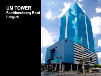 UM Tower - Office Space For Lease View1