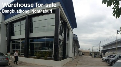 Warehouse & Office  for sale View1