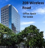 208 Wireless Road Building