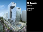 G Tower - Office For Lease