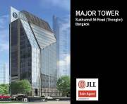 Major Tower - Office and Retail Space For Lease